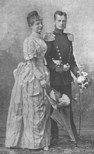 1 Erzherzogin Margarete von Österreich und Fürst Albert von Thurn und Taxis als Brautpaar
